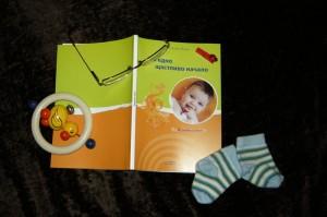 Кърмене на бебе без сукателен рефлекс