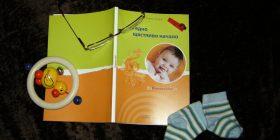 Обезщетение за бременност и майчинството – общи положения и документи