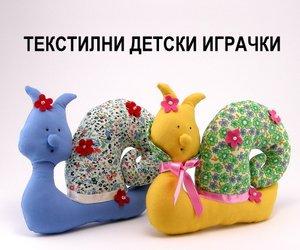 http://maimunka.com/toys